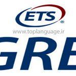 آزمون GRE و دوره ی تخصصی آمادگی آن