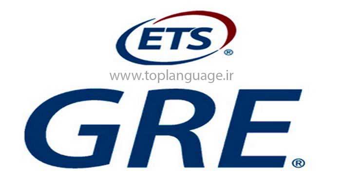 آزمون GRE و کلاس و دوره تخصصی آمادگی آن