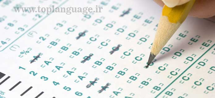 کلاس و دوره تخصصی آمادگی آزمون MSRT