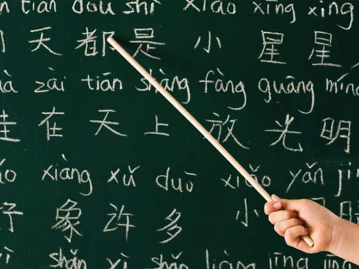 private-teaching-chinese