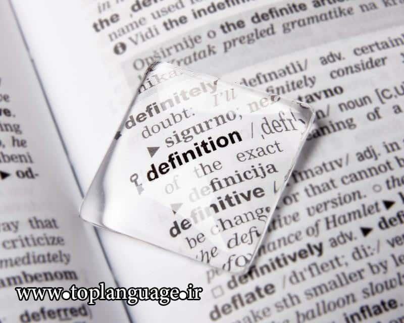 چگونه Reading و دامنه لغات خود را در انگلیسی تقویت کنیم؟