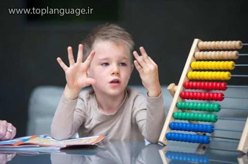 یادگیری زبان بصورت کودکانه