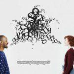 معرفی دو روش سریع و تاثیرگذار برای یادگیری زبان انگلیسی