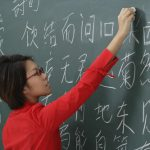 ویدئو: فیلم کلاس تدریس خصوصی زبان چینی موسسه زبان آموزان پیشرو