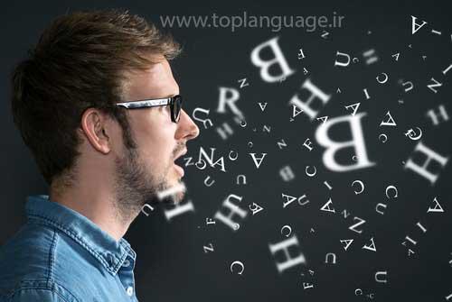 آموزش خصوصی مکالمه زبان