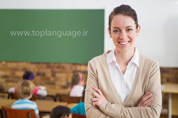 آموزش مکالمه - معلم با مهارت مکالمه قوی