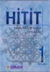 آموزش خصوصی زبان ترکی استانبولی - کتاب های hits