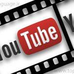 10 شیوه استفاده از یوتویوب به عنوان ابزاری برای یادگیری زبان