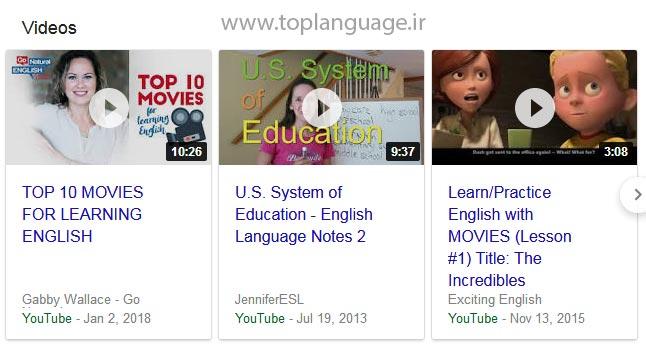 اشتباهات رایج در استفاده از فیلم های زبان انگلیسی