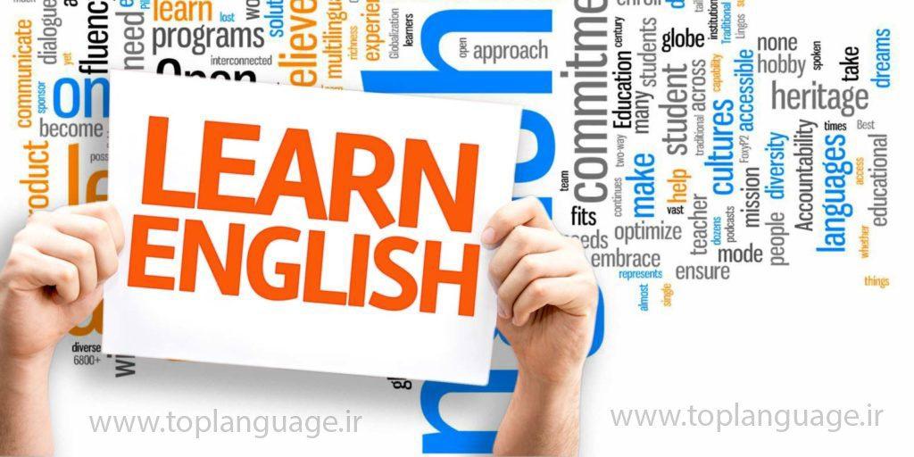 بهترین برنامه برای یادگیری زبان انگلیسی