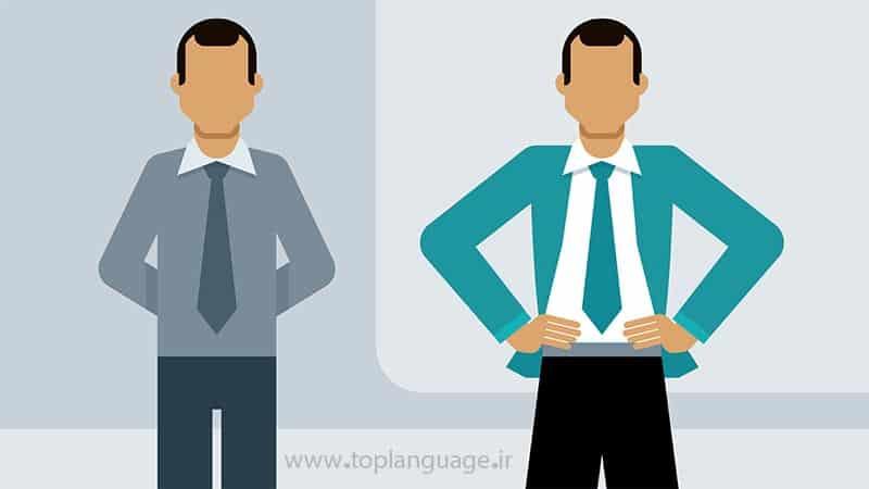 تاثیر زبان بدن و روابط معلم و دانش آموز در یادگیری زبان انگلیسی
