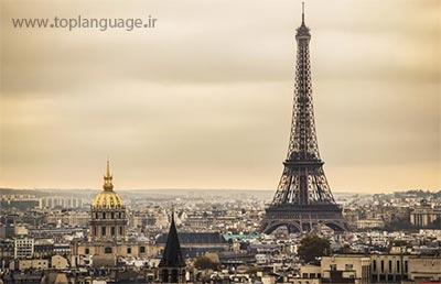 آزمون های مهم در زبان فرانسه