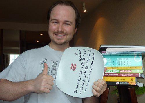 زبان چینی سخت است؟
