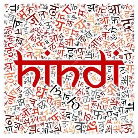 زبان هندی سخت است؟