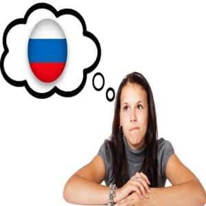 زبان روسی سخت است