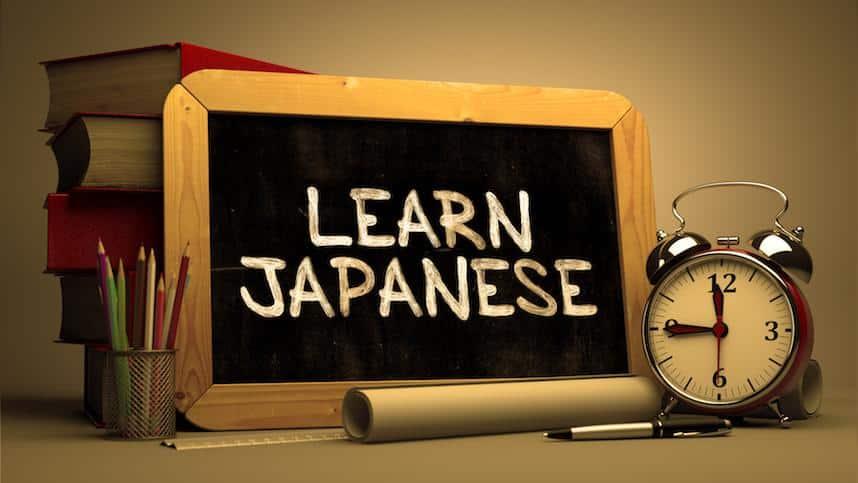 زبان ژاپنی سخت است؟