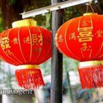 یادگیری زبان چینی چقدر طول می کشد؟