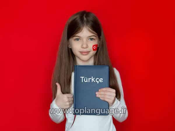 چقدر برای یادگیری زبان ترکی استانبولی انگیزه دارید؟