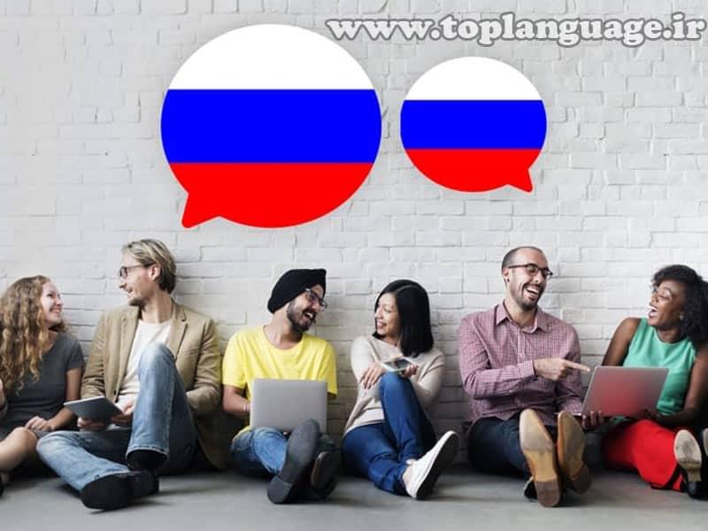 فاکتور های دخیل در یادگیری زبان روسی